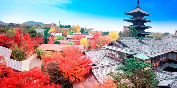 1位 THE SODOH HIGASHIYAMA KYOTO 外観