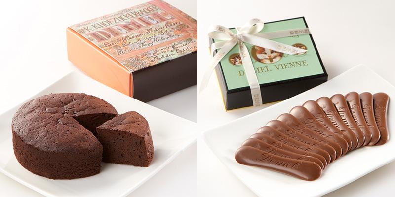 DEMEL(デメル)のチョコレート