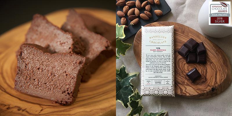 DANDELION CHOCOLATE(ダンデライオン・チョコレート)