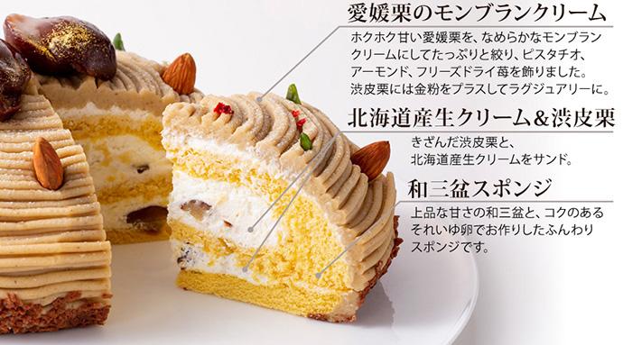 brand new 3099f aa8e7 モンブランの通販ホールケーキ特集〜誕生日にオススメ15選 ...