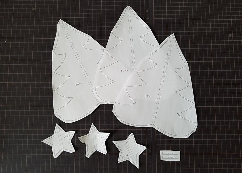 画用紙で作る!簡単ペーパークリスマスツリーの作り方 型紙をきりぬく