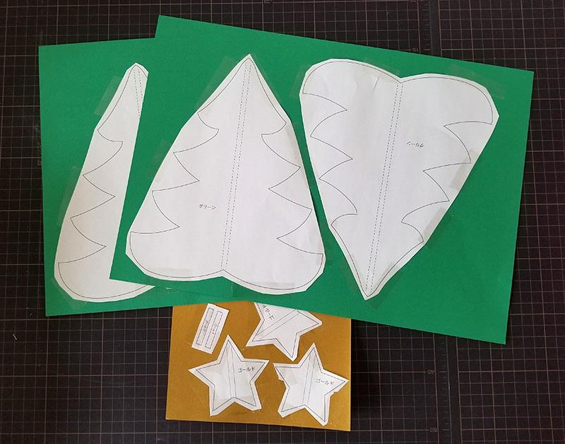 画用紙で作る!簡単ペーパークリスマスツリーの作り方 型紙を貼り付ける