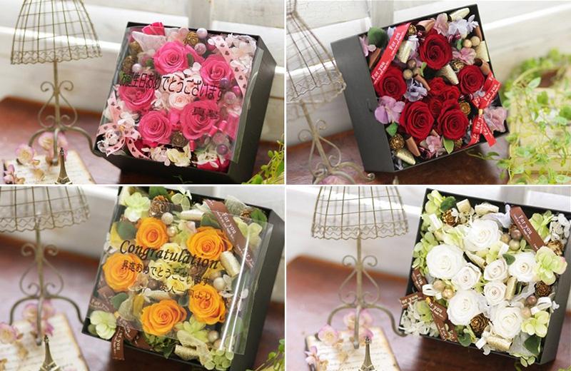 《花の宝石箱》大人気☆プリザーブトBOXフラワー Mサイズ