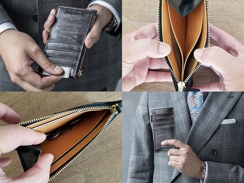 キャッシュレス派のスリムな財布「ブライドルレザー マルチポケットフラグメントケース【8POCKETS】」