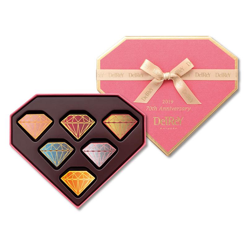 デルレイ  バレンタインチョコレート