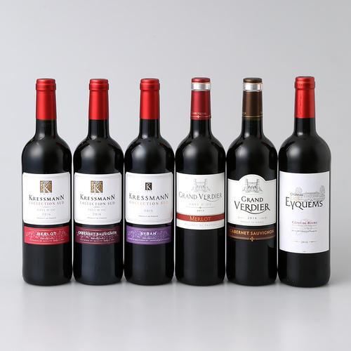 高島屋・フランス お買得赤ワイン6本セット 福袋