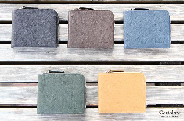 L字ファスナー本革二つ折り財布「ジャミーウォレット」メンズ