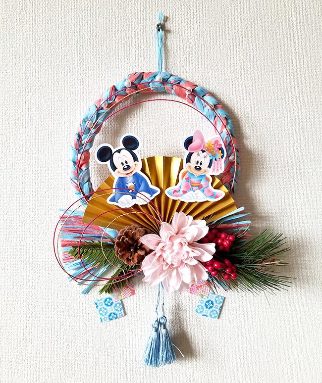 PriPri2019年1月号「ミッキー&ミニーお正月飾り」