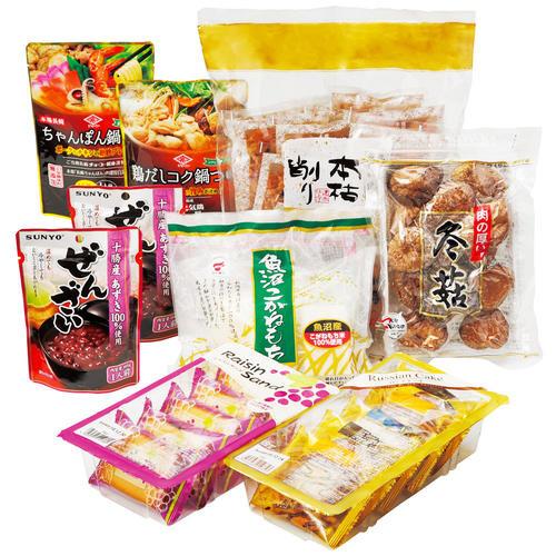 高島屋 食料品バラエティー福袋