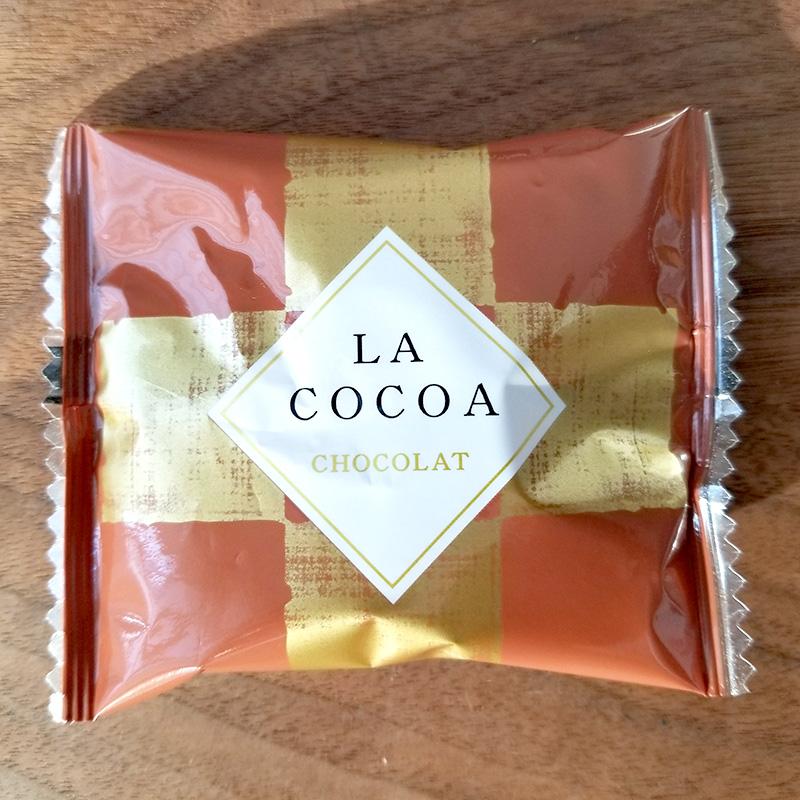 サロンドロワイヤル ピーカンナッツチョコレート ココアがけピーカンナッツ