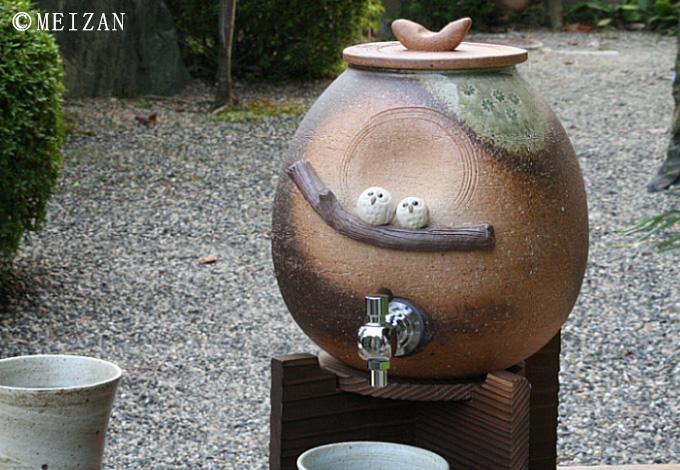 信楽焼・陶器の名入れ焼酎サーバー《木立仲良しふくろう》 2.2L 退職祝いプレゼント