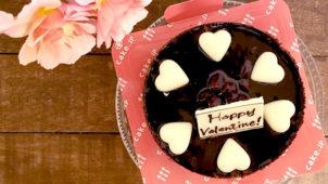 バレンタインにおすすめ!通販で人気のチョコレートデコレーションをお取り寄せ