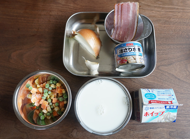 あさり水煮缶で作るスピードクラムチャウダーの材料