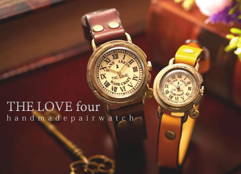 【JHA】アンティークペアウォッチ THE LOVE four(ザ・ラブ フォー)