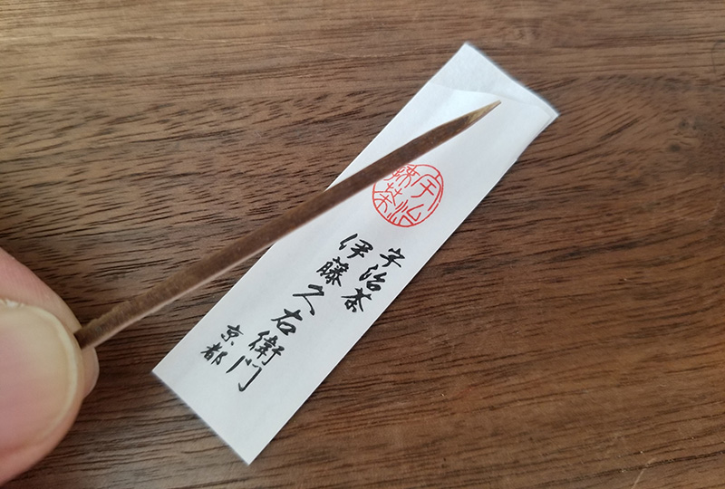 伊藤久右衛門の「宇治抹茶生チョコレート」レビュー・口コミ