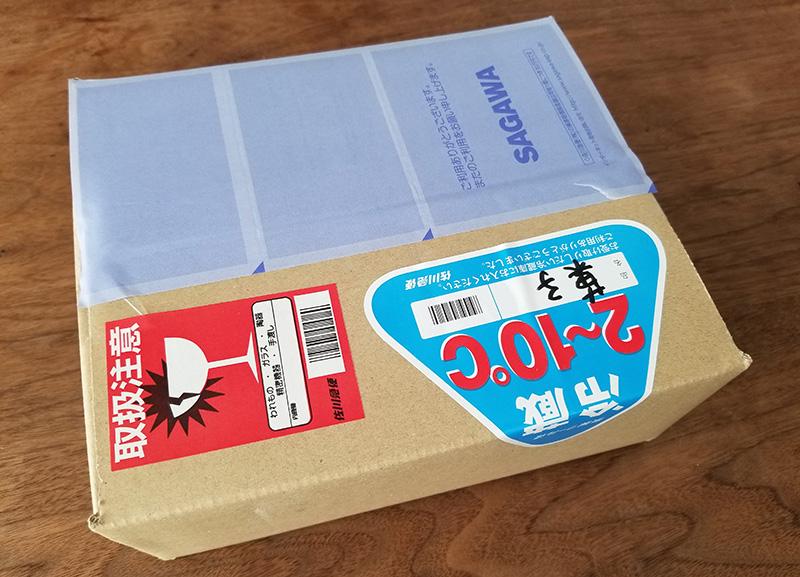 「宇治抹茶生チョコレート」の配送