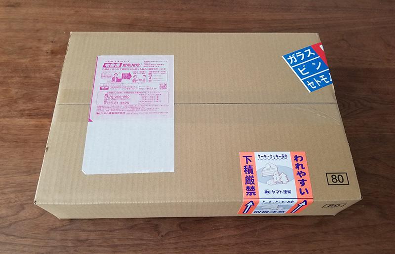 神戸フランツ 工具チョコ 取り寄せ 感想 梱包