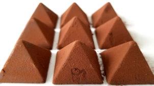 ルタオの人気NO.1チョコレート「ロイヤルモンターニュ」を食べてみた感想・口コミ