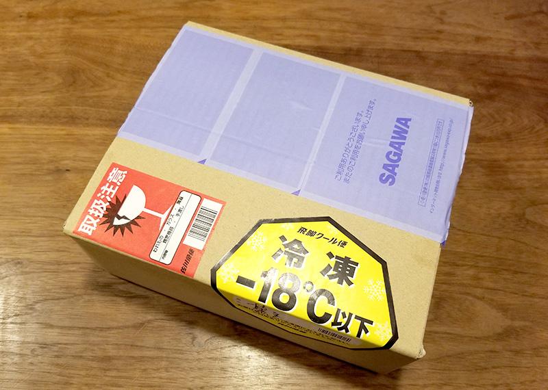 ルタオのバレンタイン限定チョコレートケーキ ディスク 配送