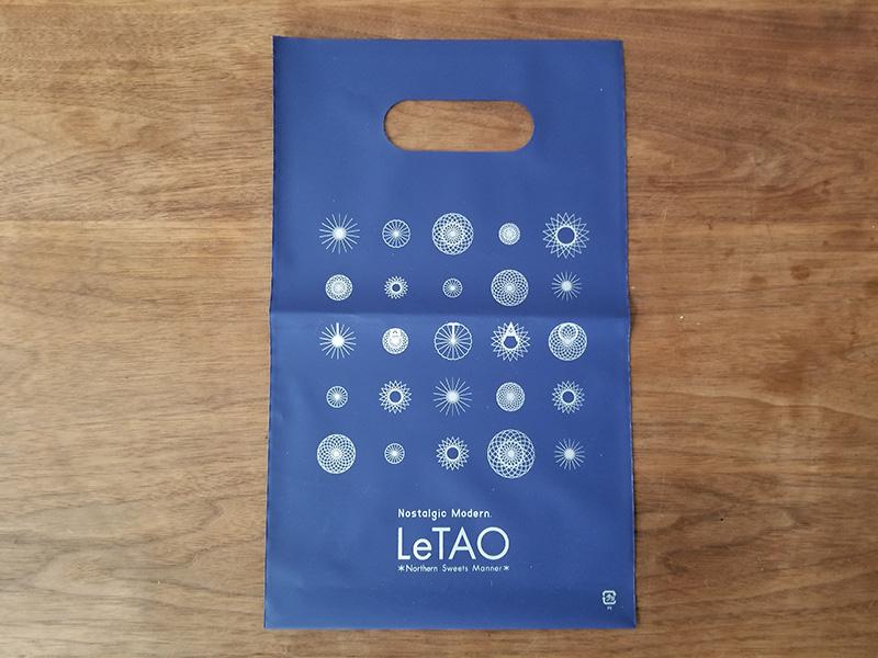 ルタオ 人気NO.1チョコレート ロイヤルモンターニュ 小分け袋