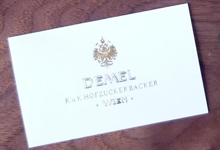 デメル(DEMEL)について