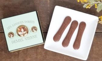 デメルのチョコレートのイメージ