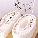 子供の10歳誕生日にナンバーケーキ(数字のケーキ)をオーダーしてみた