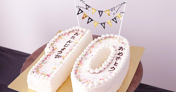 ナンバーケーキ 数字の立体ケーキ 商品レビュー 食べた感想