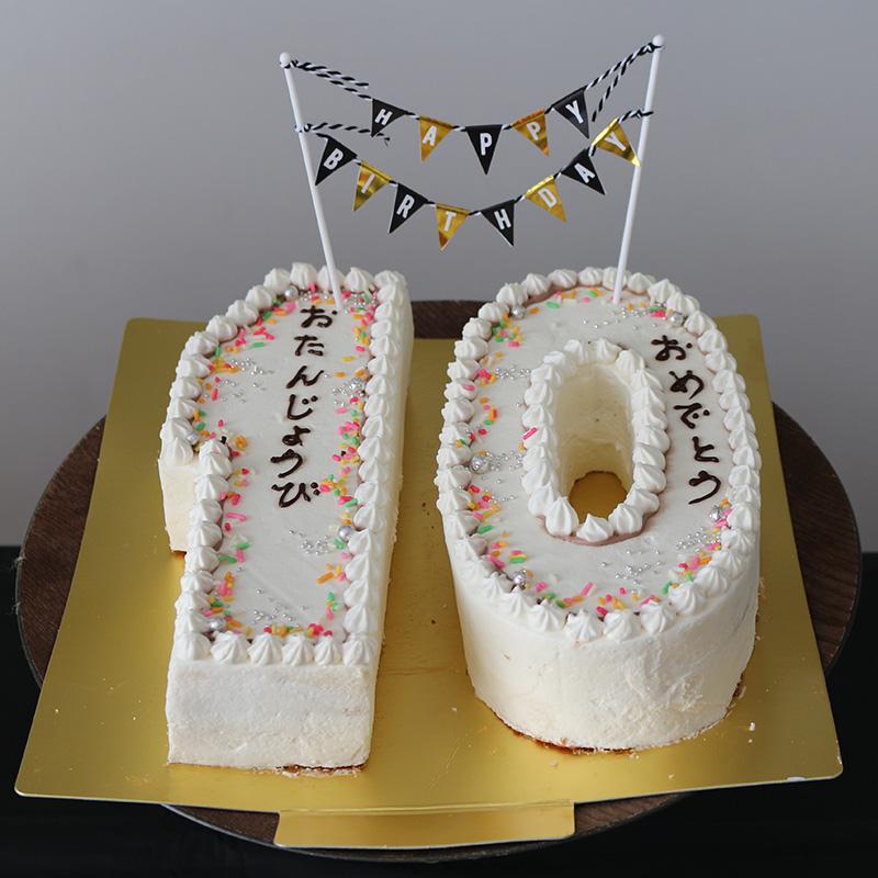 ナンバーケーキ(数字のケーキ) レビュー 食べた感想