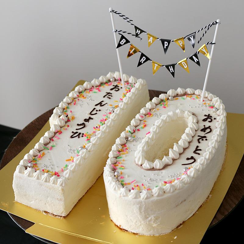 数字のケーキ
