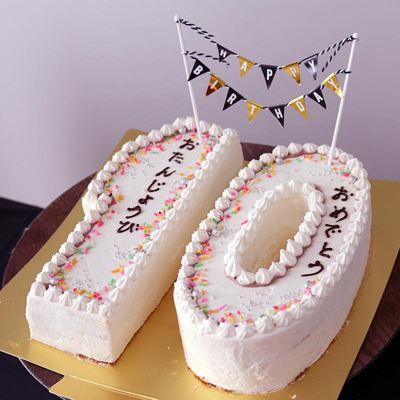 10歳の数字ケーキ