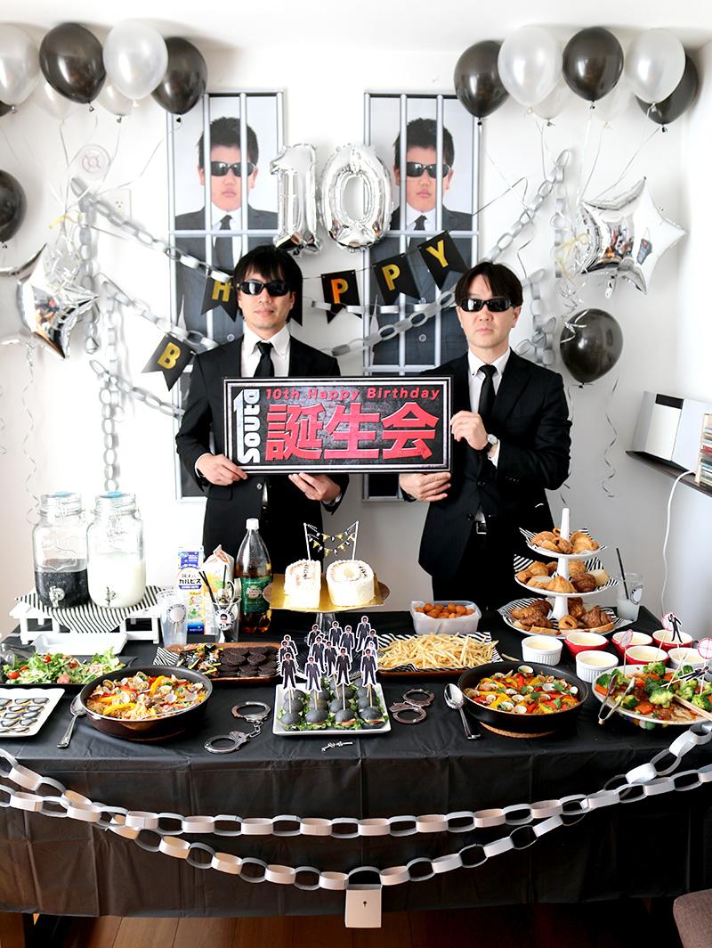 「逃走中」をテーマにした誕生日パーティー演出 二人のハンター
