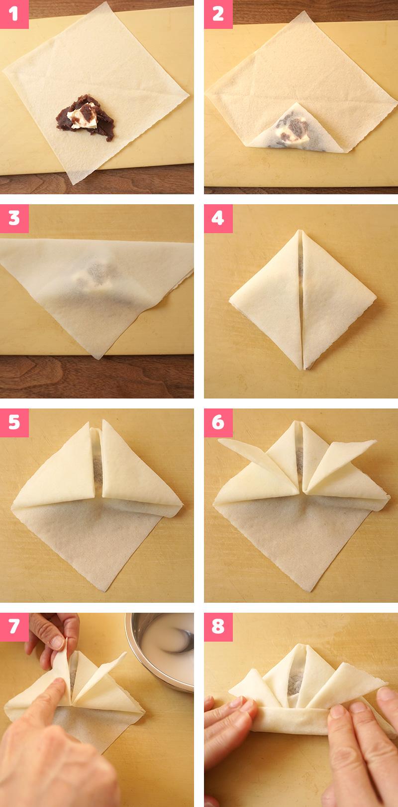 兜春巻きの折り方 作り方