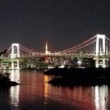 ヒルトン東京お台場から見える夜景は最高!客室と窓から見える絶景をレビュー!