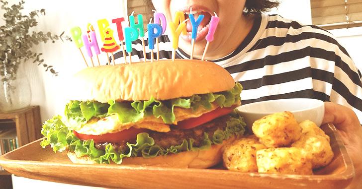 妻の誕生日に超巨大ハンバーガーを手作りしてみた!
