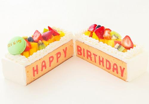 サプライズメッセージケーキ かくれんぼケーキ