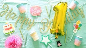1歳の誕生日飾りに使える!100均ダイソーのバースデー装飾グッズ【2019年版】