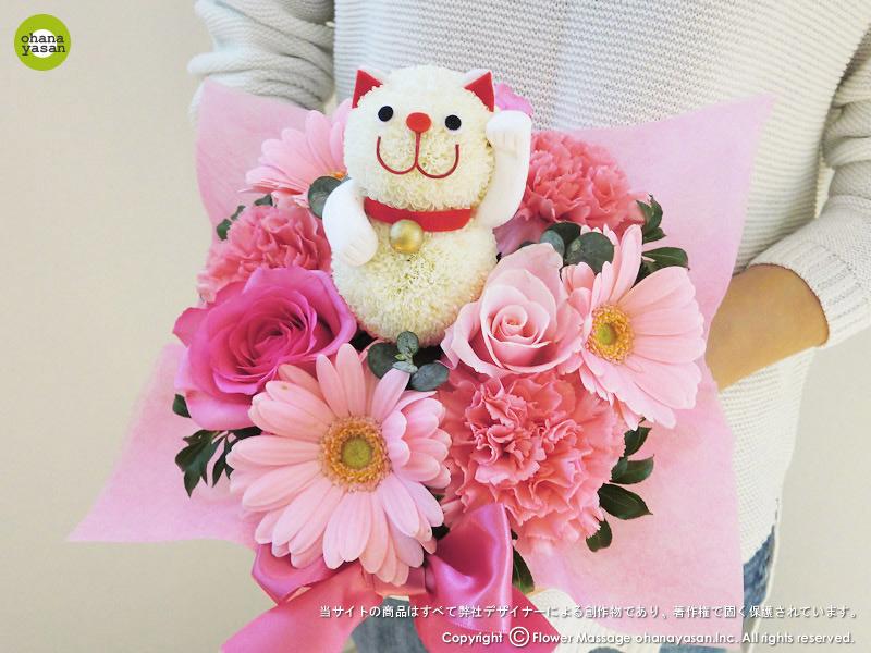 花の招き猫・ピンク