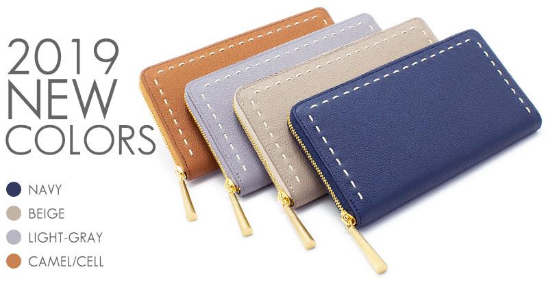 NAGATANIのレディース財布「SAHO」