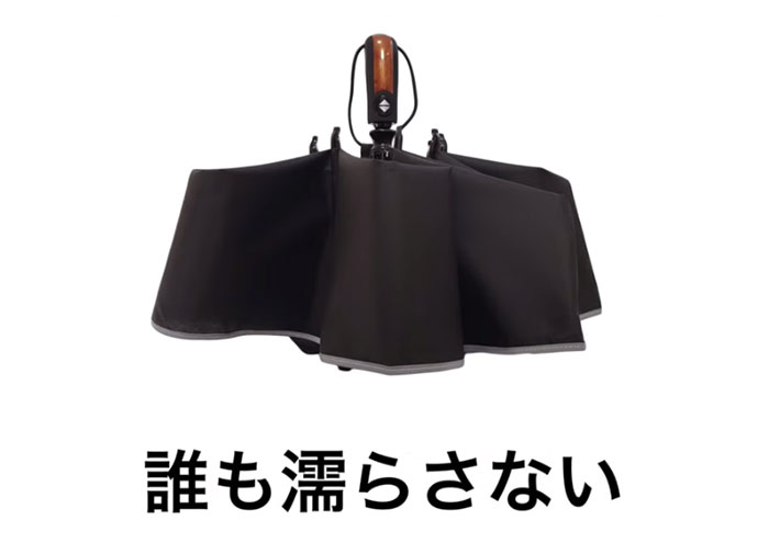 日本発!誰も濡らさない折りたたみ傘「NURASAN」