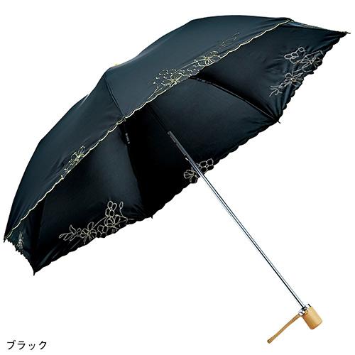 晴雨兼用折りたたみ日傘