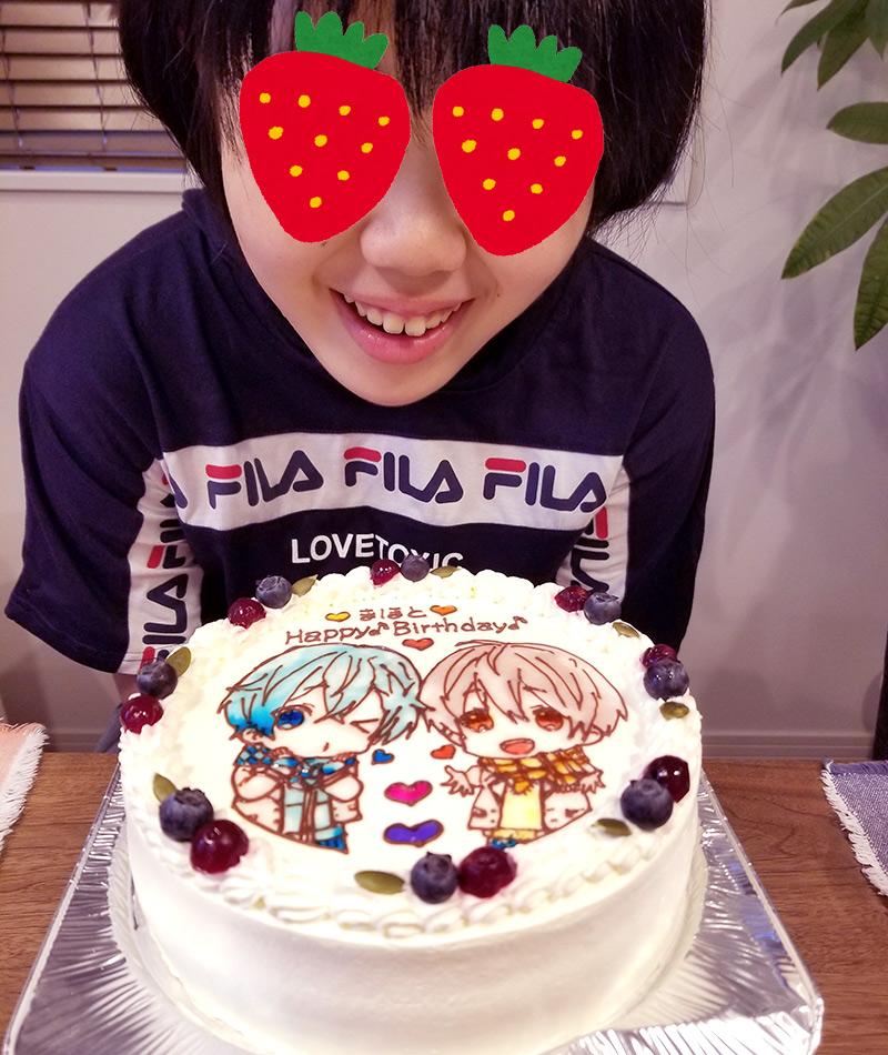 すとぷり 誕生日ケーキ ころん るぅと
