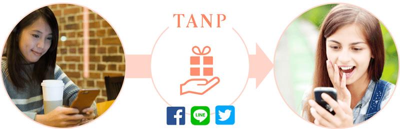 TANPなら住所を知らない友達にも誕生日プレゼントをメールやSNSで贈れる!