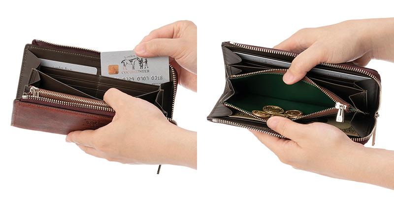 外観の格好良さだけじゃなく、収納力や使い勝手にもこだわっている!男好みな渋い財布「ココマイスター・ベテルギウス」