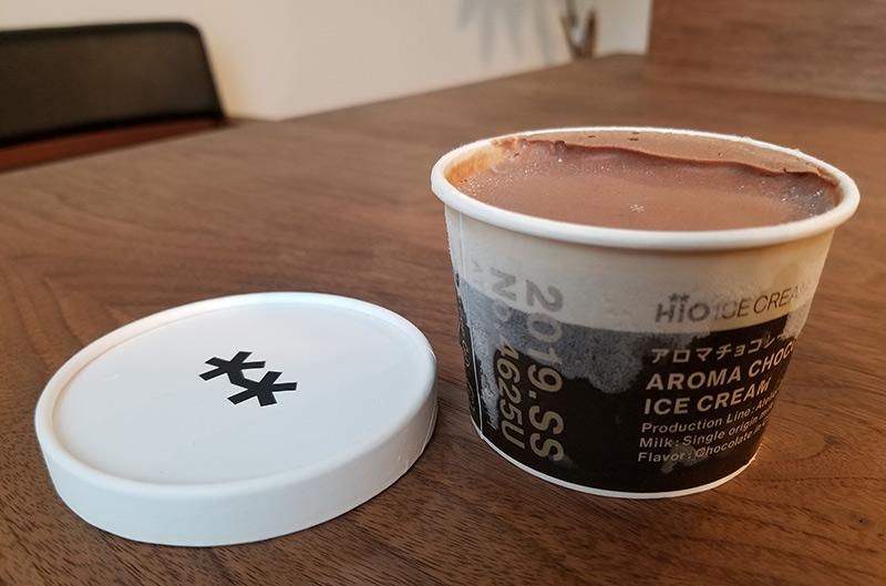 『アロマチョコレート』を食べてみた感想