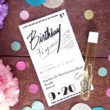 366日の香りを揃えた「SWATi BIRTHDAY FRAGRANCE(バースデーフレグランス)」