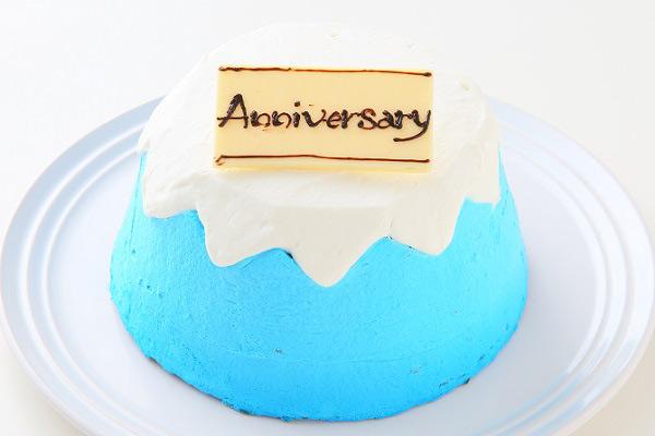 富士山ケーキ おもしろケーキ