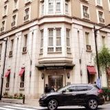 銀座の街角に佇むクラシカルなプチホテル「ホテルモントレ銀座」の宿泊レビュー