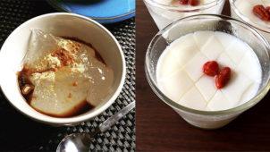 暑い夏でもさっぱり食べられる、ひんやりスイーツ2品(わらび餅・杏仁豆腐)のレシピ・作り方