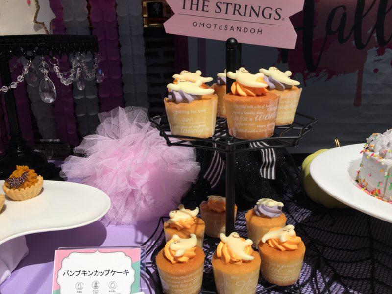 パンプキンカップケーキ
